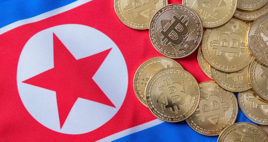 north korea blockchain