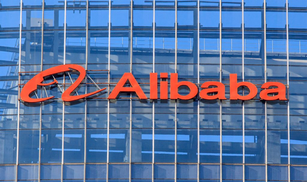 alibaba blockchain