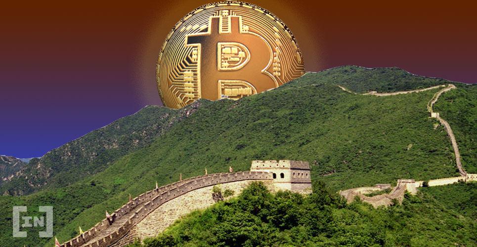 cryptocurrencies hong kong