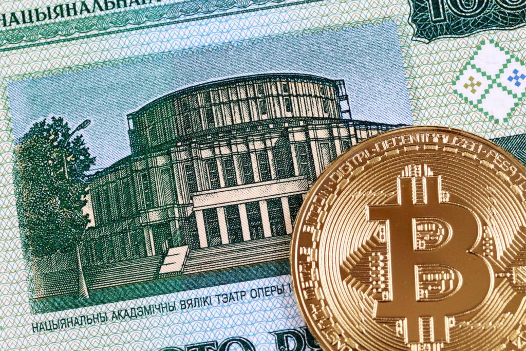 bitcoin belarus