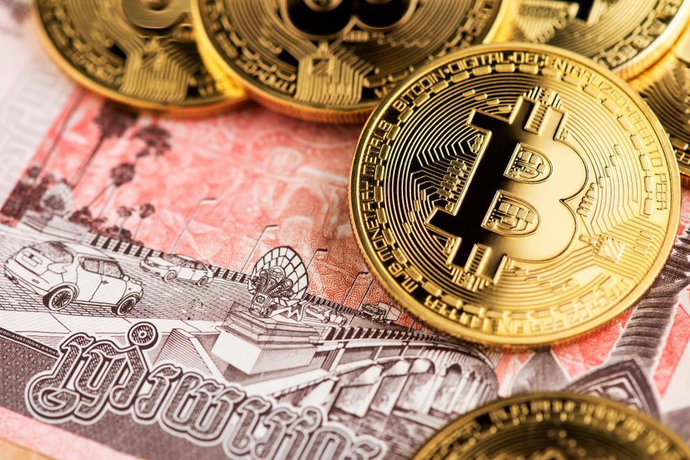 Cambodia Crypto
