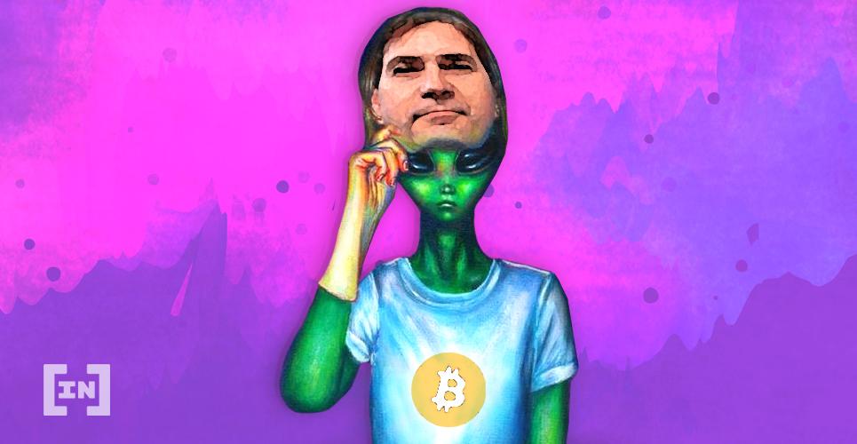 Bitcoin Craig Wright
