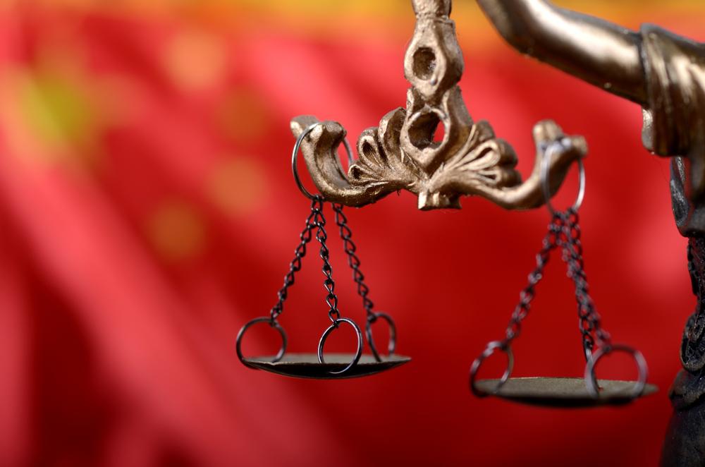 China Chinese Law Authorities