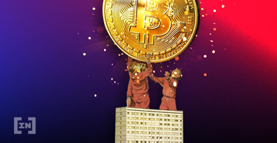 bitcoin contre monnaie fiduciaire
