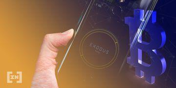 HTC Exodus BTC