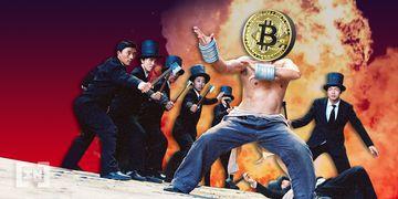 Bitcoin BTC Hong Kong