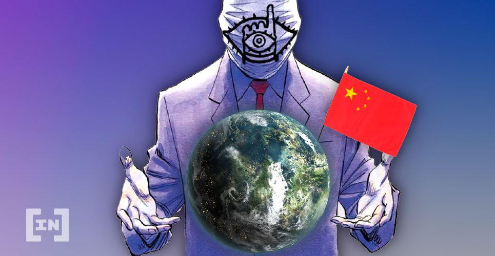 China Flag Control Surveillance