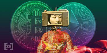 China Video BTC ETH