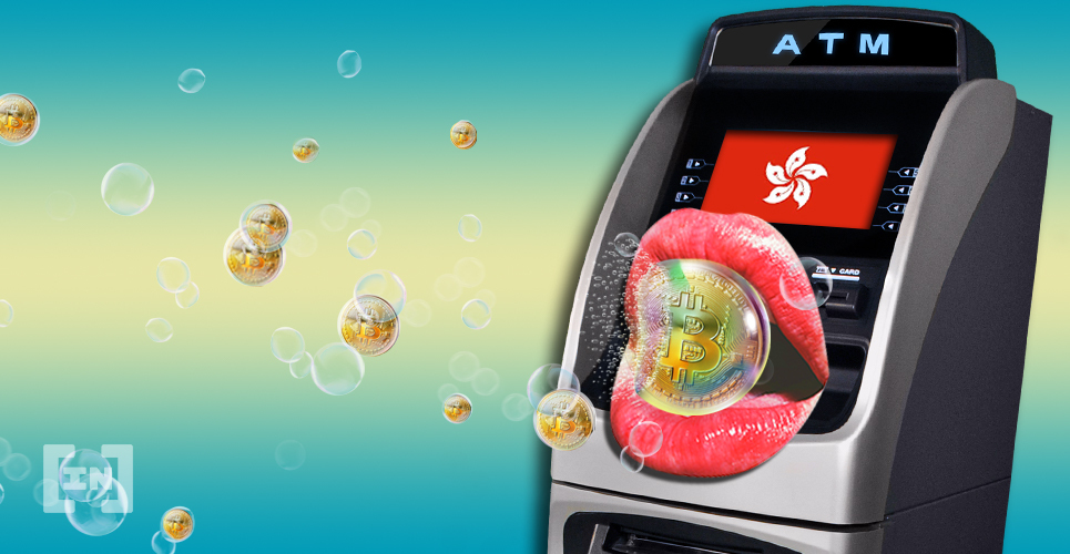 Hong Kong ATMs Bitcoin