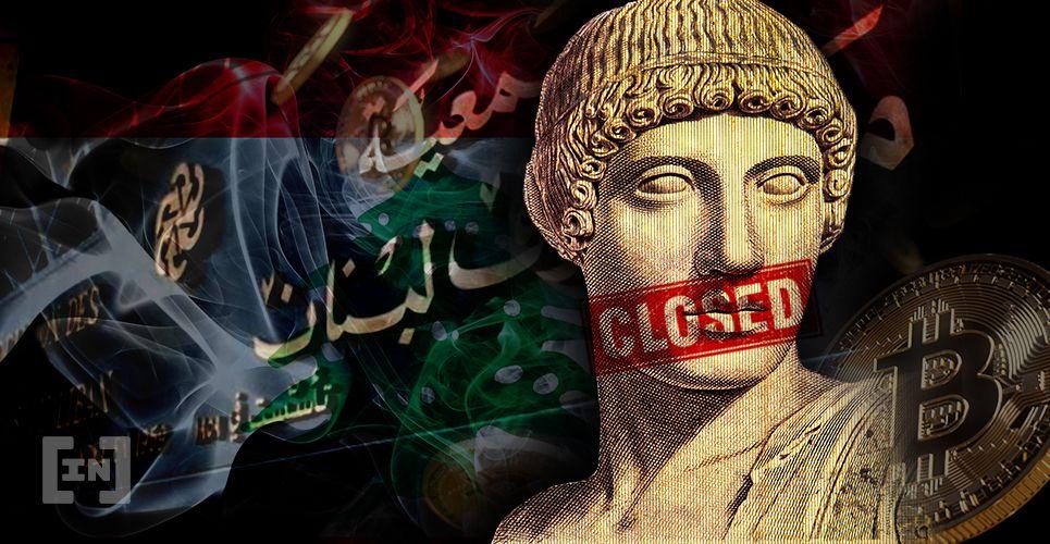 Lebanese Bank Closed Bitcoin BTC