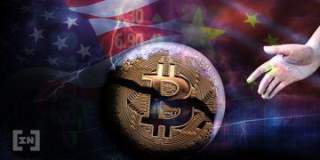 US China Bitcoin BTC