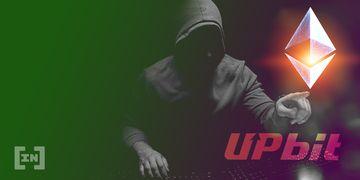 UpBit Hack Ethereum