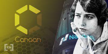 Canaan IPO