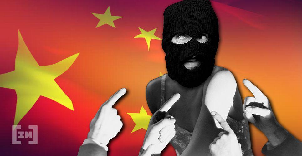 China Crypto Illegal