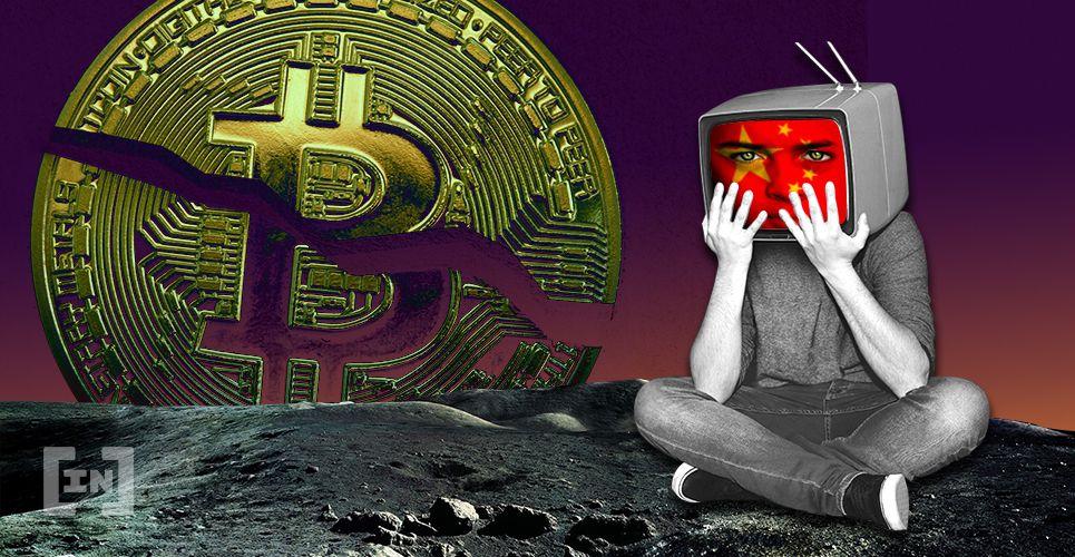 China Crypto Mining Ban