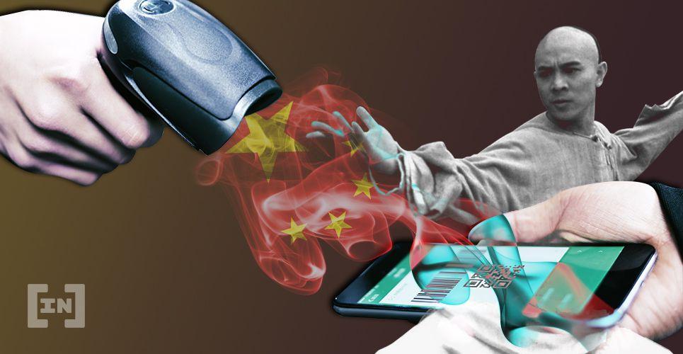 People's Bank of China Blockchain