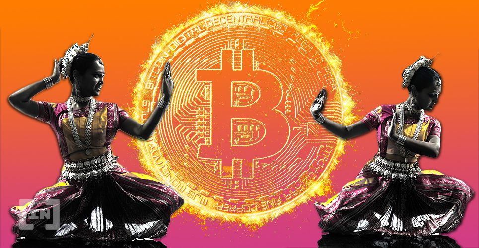 Kerala Blockchain
