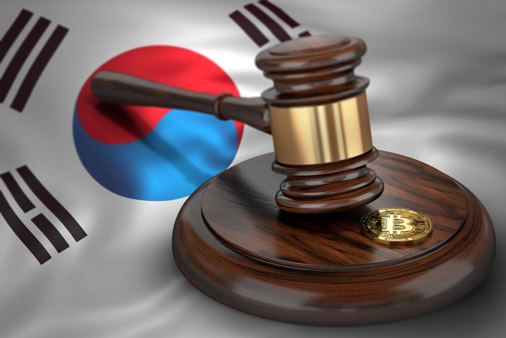 Cryptocurrency South Korea Fraud
