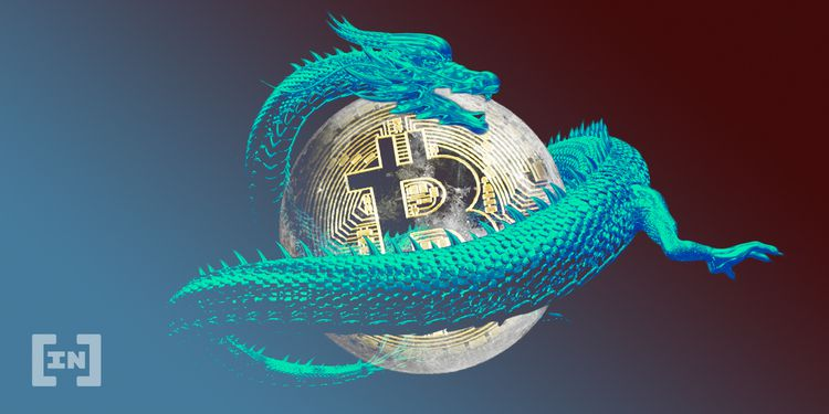 Cryptocurrency Asia