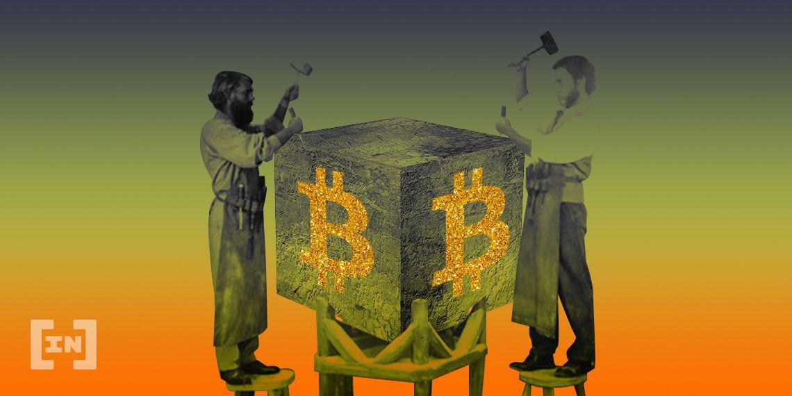 Bitcoin BTC Hash