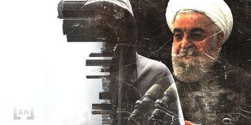 Iran Hacker