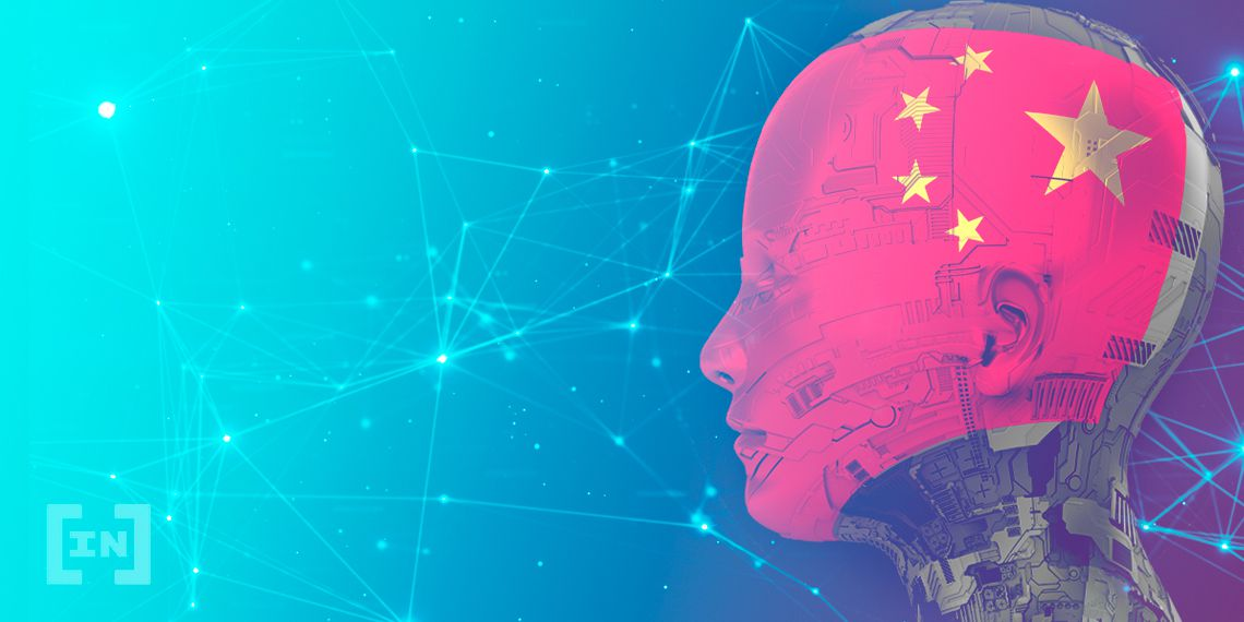 China Blockchain
