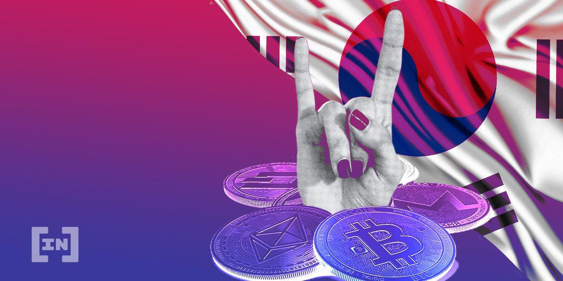South Korea Government Crypto