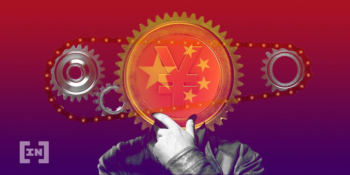 China CBDC Crypto