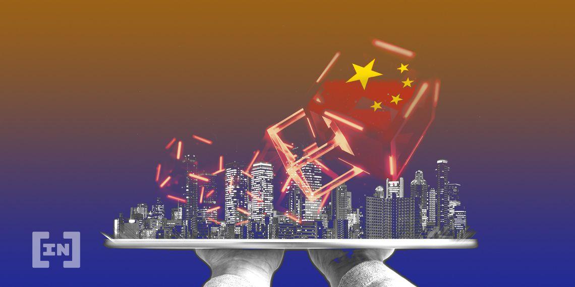 China Blockchain Company