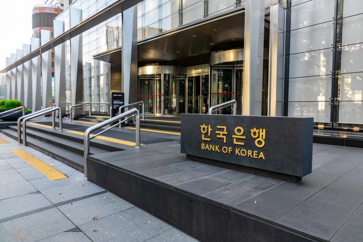Bank of Korea
