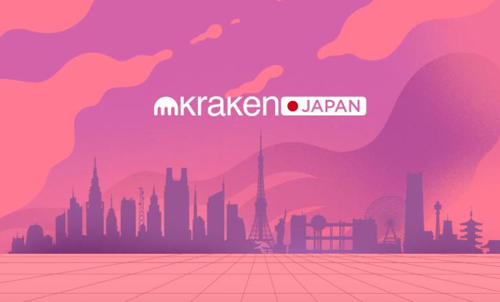Kraken Relaunches Crypto Trading in Japan Following Two-Year Hiatus
