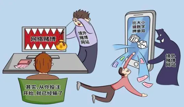 China Cracks Down on Illegal Gambling & Money Laundering Schemes