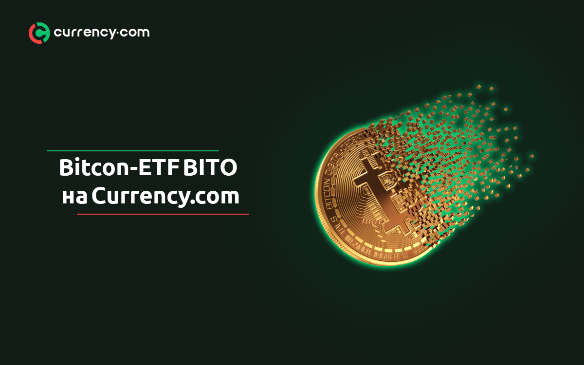 Currency.com Conducted the Listing of Bitcoin-ETF BITO From ProShares